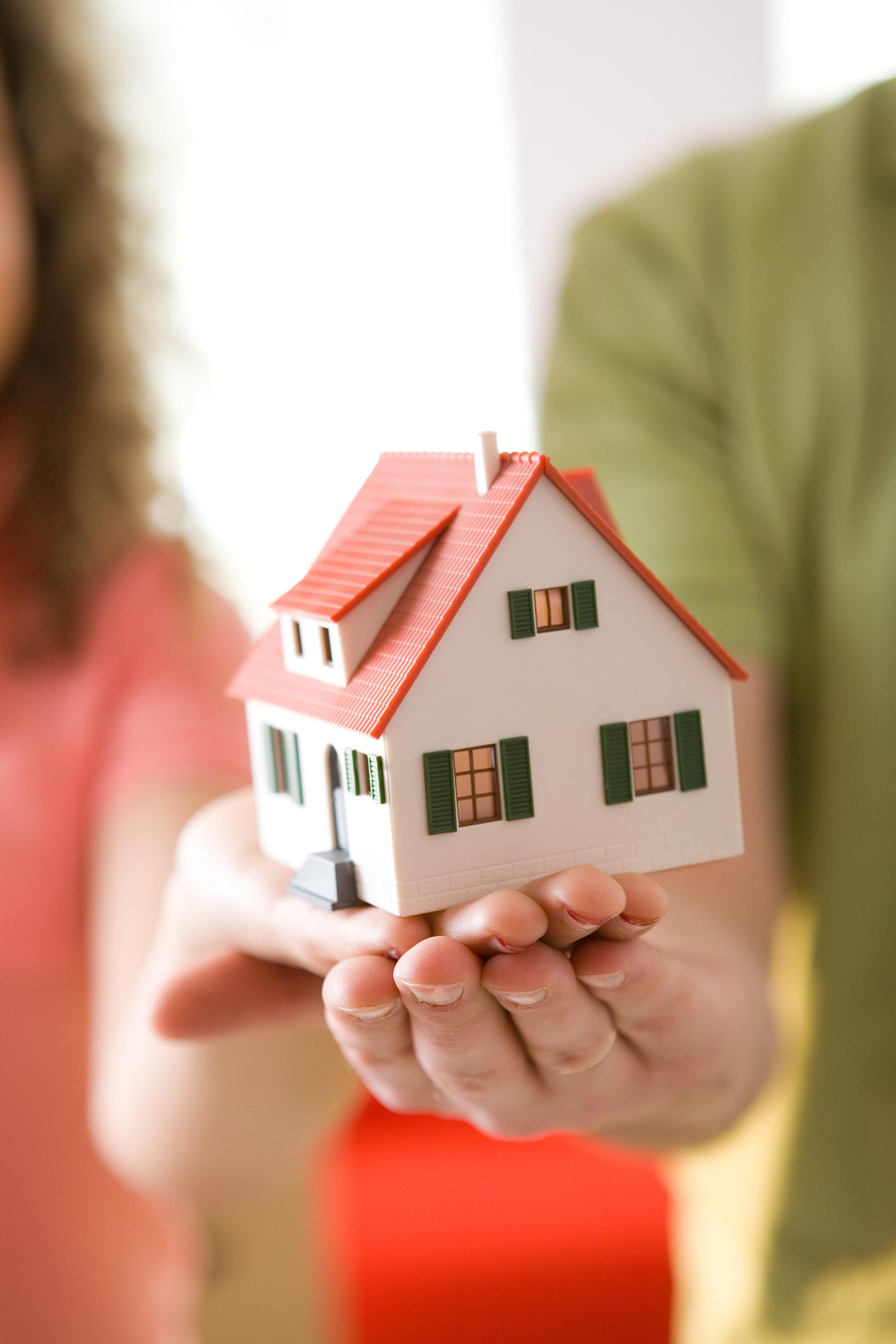 Продажа жилья многодетной семье